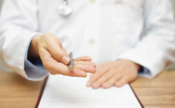 Документы для пациентоы