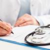 Документы для пациентов